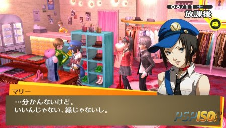 ������ ��������� Persona 4 The Golden ��� PS VITA