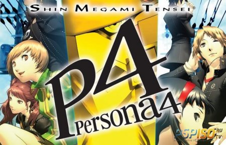 Persona 4 The Golden - ������������ �������