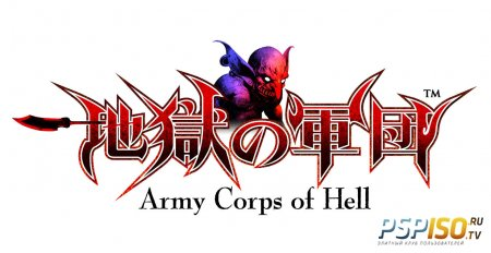 Видео Army Corps of Hell