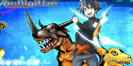 Сканы Digimon World Re: Digitize