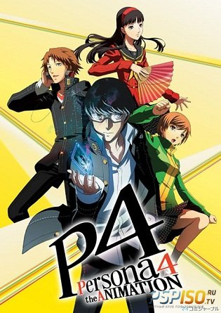 Persona 4 The Animation / Персона 4   [03 из 25]