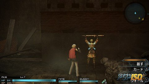 "Final Fantasy Type-0 DEMO 2 ""Zero-Shiki"" [JPN]"