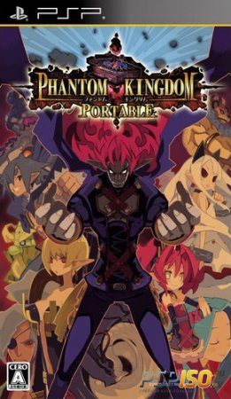Phantom Kingdom Portable [JPN]