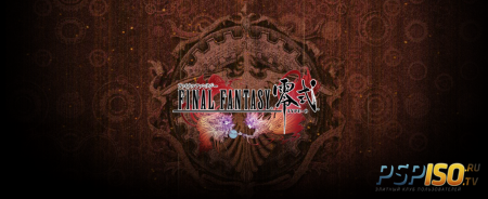 Final Fantasy Type 0 - ������� �����