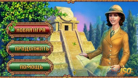 The Treasures of Montezuma [EUR]