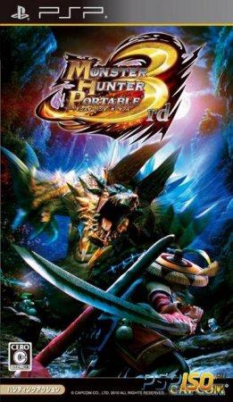 Monster Hunter Portable 3rd: DLC