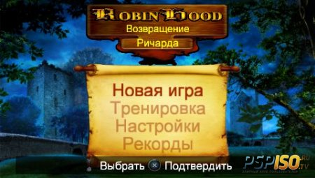 Robin Hood: The Return of Richard [RUS/EUR]