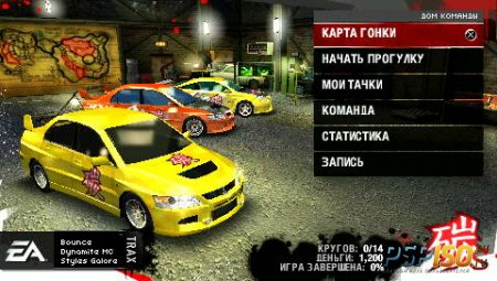 NEED FOR SPEED - Collection [RUS] [RePack]