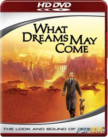 Куда приводят мечты  /  What Dreams May Come (1998) DVDRip