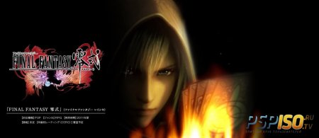 Final Fantasy Type-0 DEMO. ������ ����������.