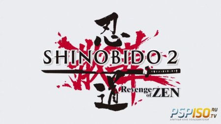 Shinobido 2: Revenge of Zen - ���������� �����
