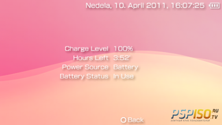 Battery Percentage Patcher v1.0
