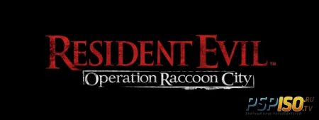 Resident Evil Operation Racoon City ����� �������� PS Vita