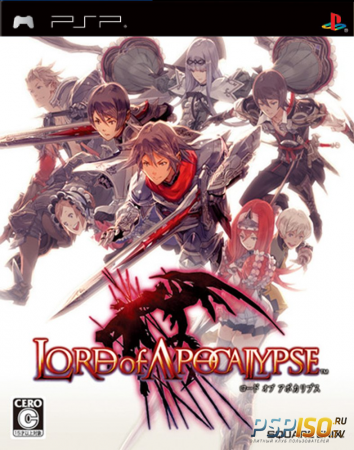 Lord of Apocalypse [DEMO] [JPN]