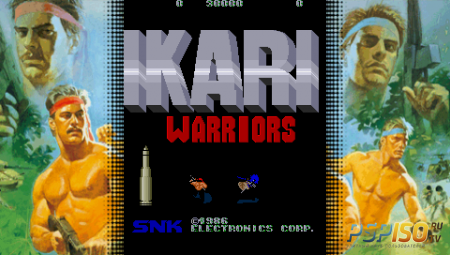 Ikari Warriors [EUR]