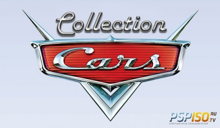 CARS - Collection [RUS-ENG] [RePack]