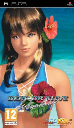 Dead or Alive: Paradise [ENG] [RePack]