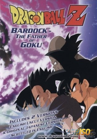 Драконий Жемчуг Зет: Спэшл 1 / Dragon Ball Z Special 1: Bardock The Father of Goku