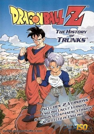 ���������� ���: ����� ������ / Dragon Ball Z Special 2: The History of Trunks