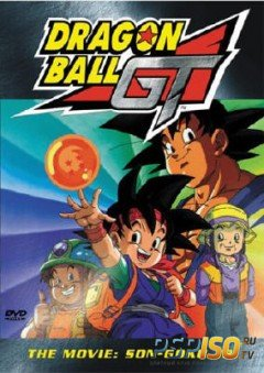 Dragon Ball GT Special / Dragon Ball GT Special