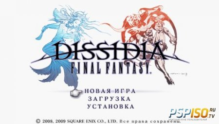 FINAL FANTASY - Collection [RUS/ENG/JPN] [RePack]