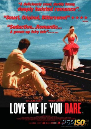 ������� � ����, ���� ���������� / Jeux d'enfants / Love Me If You Dare (2003) (DVDRip)