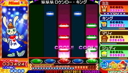 Pop'n Music Portable 2 [JPN]