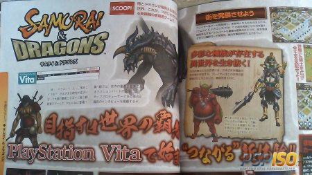 Samurai & Dragons - ������������ ��� PS Vita