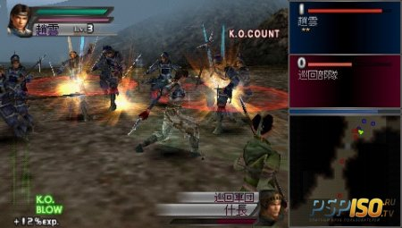 Dynasty Warriors [ENG] [RePack]