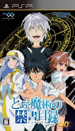 Toaru Majutsu no Index [JPN] [RePack]