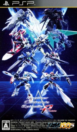 Another Century's Episode Portable [JPN] [RePack]