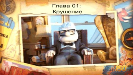 Up: The Video Game [RUS] [RePack]