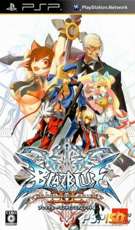 BlazBlue: Continuum Shift II [JPN] [RePack]