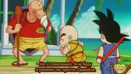 Драгонболл: Фильм второй / Dragon Ball: Sleeping Princess in Devil's Castle