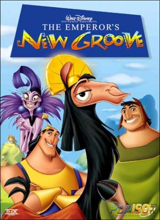 Похождения императора / The Emperor's New Groove