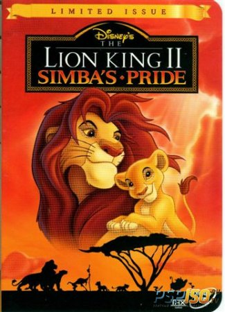 Король Лев 2: Прайд Симбы / The Lion King II: Simba's Pride [DVDRip]