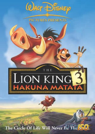 Король-лев 3: Хакуна Матата / The Lion King 1½ [DVDRip]