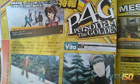 Persona 4: The Golden - ����� �����