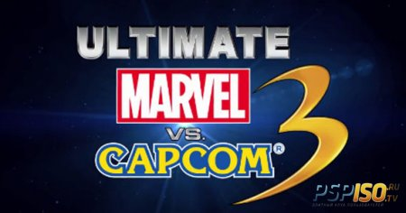 Ultimate marvel VS capcom: новый трейлер