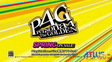Persona 4: The Golden - ������������ �����