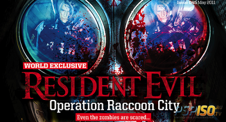 Стартовый трейлер Resident Evil: operation Raccoon City