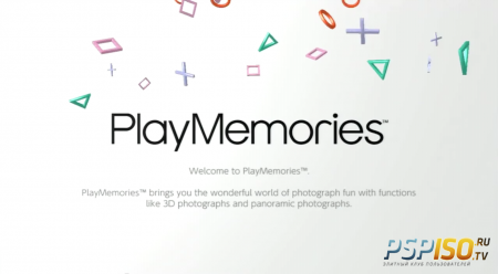 ����� ����� �������� PlayMemories ��� PS Vita � PS3.