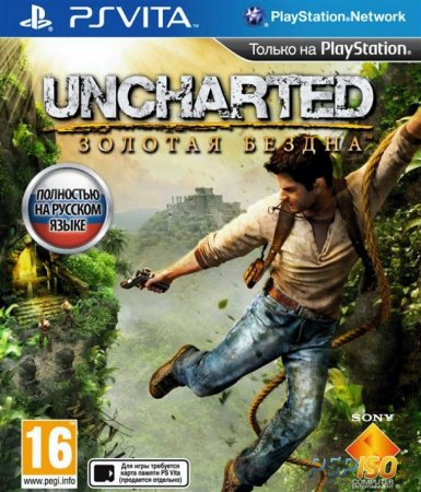 Uncharted Golden Abyss - ������� �������� � CES 2012