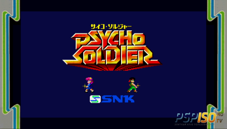Psycho Soldier [EUR]