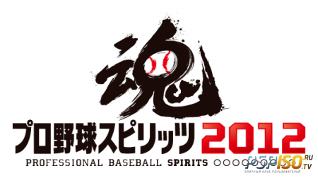 Professional Baseball Spirits 2012 - выходит на PSVita