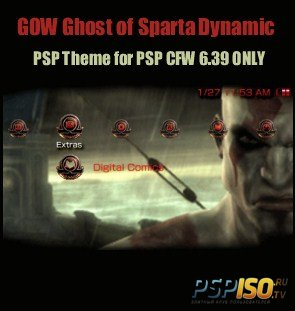 Тема GOW Ghost of Sparta Dynamic. Только для 6.39