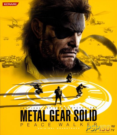 Metal Gear Solid: Peace Walker [RUS-перевод]