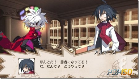 ����� ������� ���� Disgaea 3 : Absence of Detention