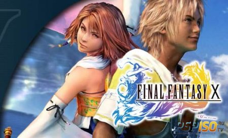 Final Fantasy X HD: ремейк или нет?