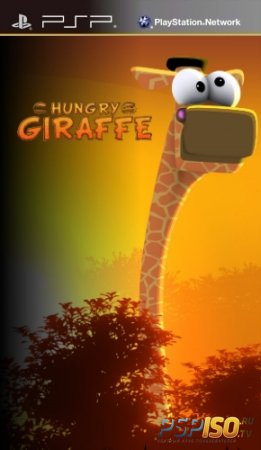 Hungry Giraffe [EUR]